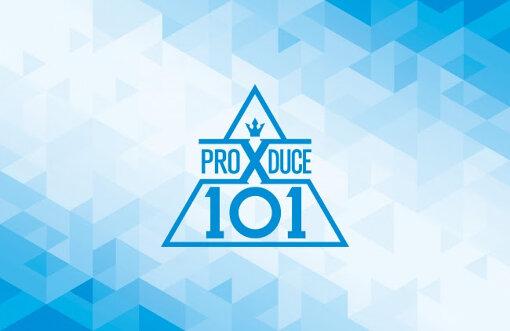 本国の『プデュ』シリーズの最新作『PRODUCE X 101』から生まれたボーイズグループ・X1もIZ*ONEと同様に活動休止状態となった後、今年1月に解散が発表された ©CJ ENM Co., Ltd, All Rights Reserved