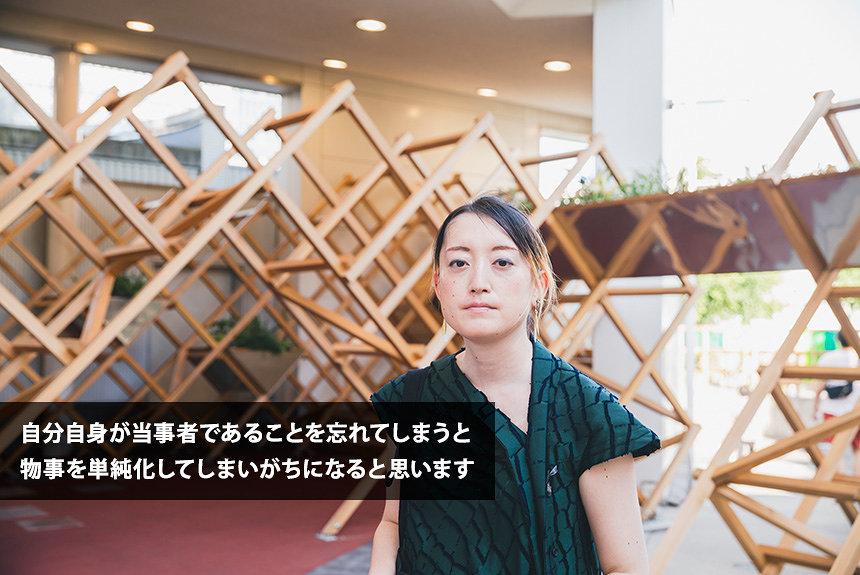 能町みね子が『ヨコトリ』で考えた、わからない物事との対峙
