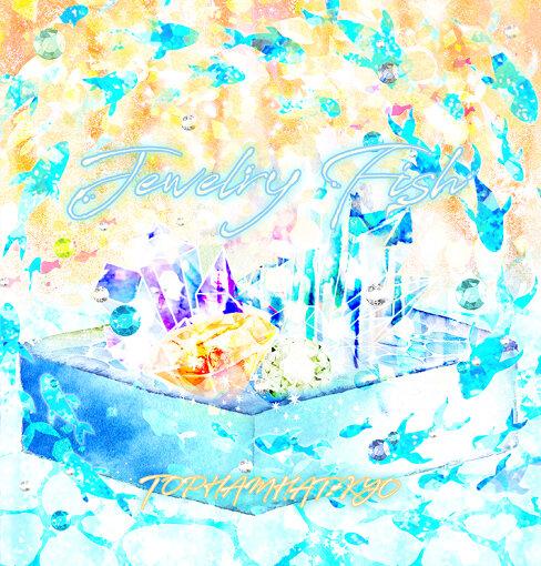 『Jewelry Fish』EPジャケット