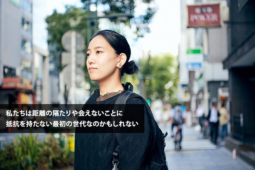 東京とバンコク。対面できない交流の果てに行き着く身体の表現