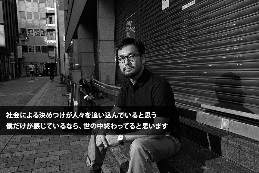『VIDEOPHOBIA』宮崎大祐が語る、社会に雁字搦めにされる恐怖