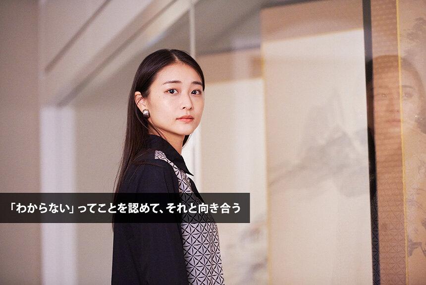 和田彩花「わからない」から始める美術の楽しみ方、その奥深さ