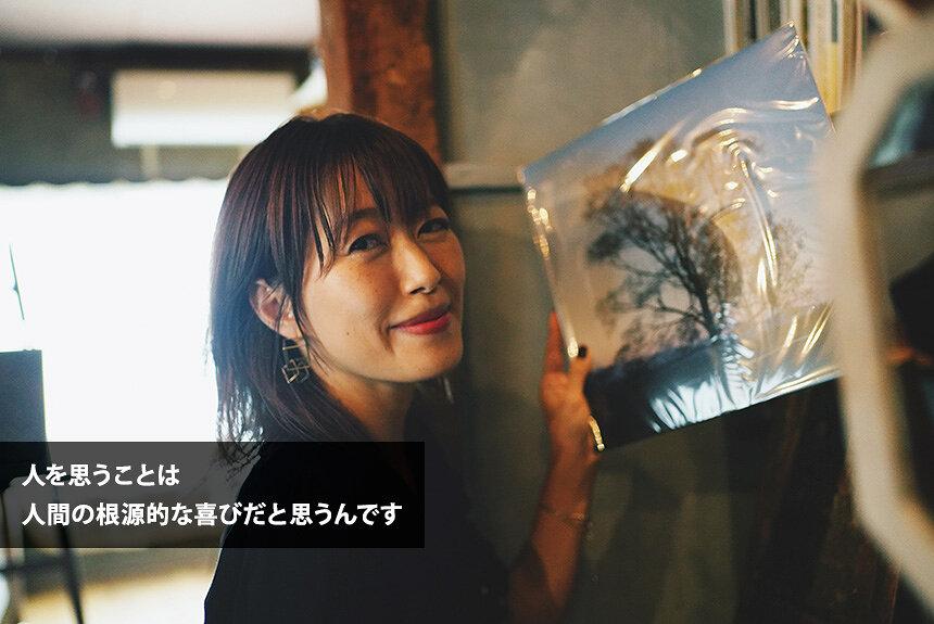 坂本美雨が誰かを思い歌う。どんな社会にもひそむ喜びを見つけて