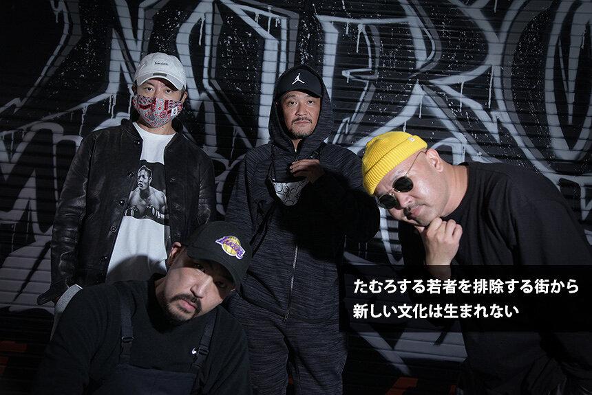 NITROが渋谷の思い出を回想「無駄な時間から文化が生まれる」