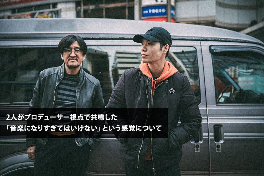 Ryohuが追求するヒップホップのフォルム 立役者・冨田ラボと語る