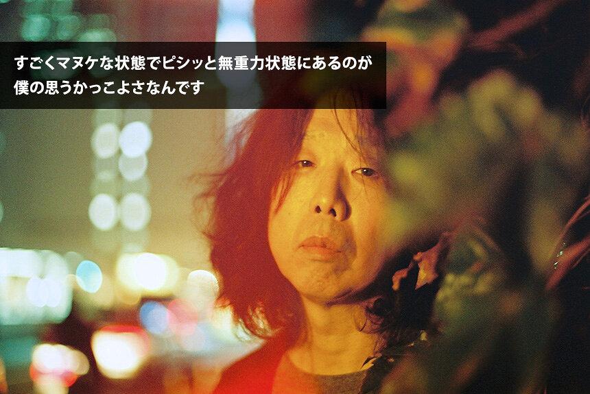 坂本慎太郎が語る「いい曲」のかたち。キャリアを通じて貫く美学
