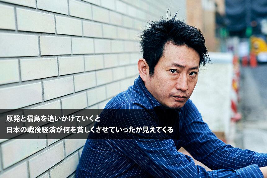 谷賢一『福島三部作』を語る。これは日本人が選び取ってきた物語