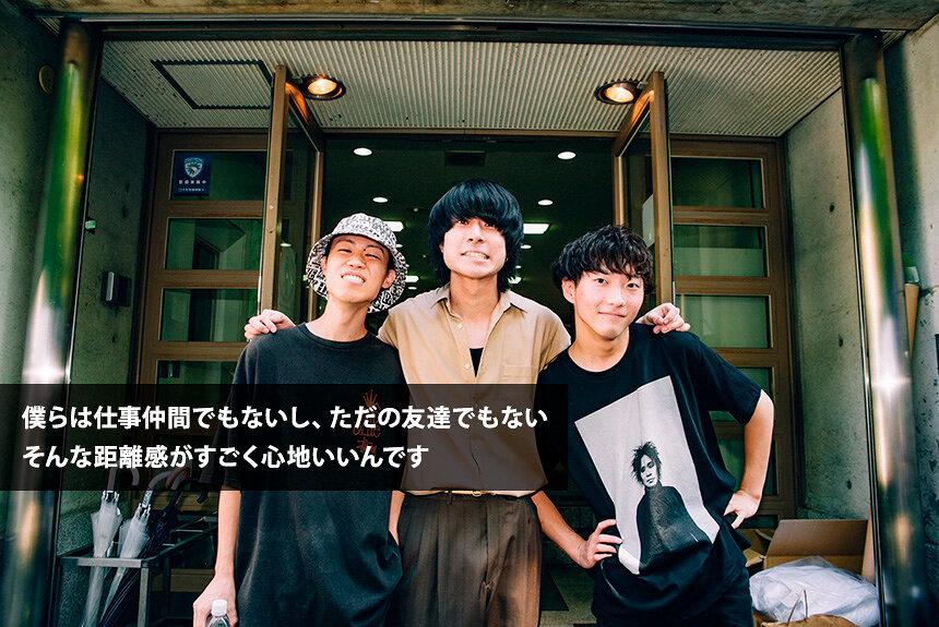 Re:nameインタビュー 1Dら洋楽ポップスに憧れた大阪発の3ピース