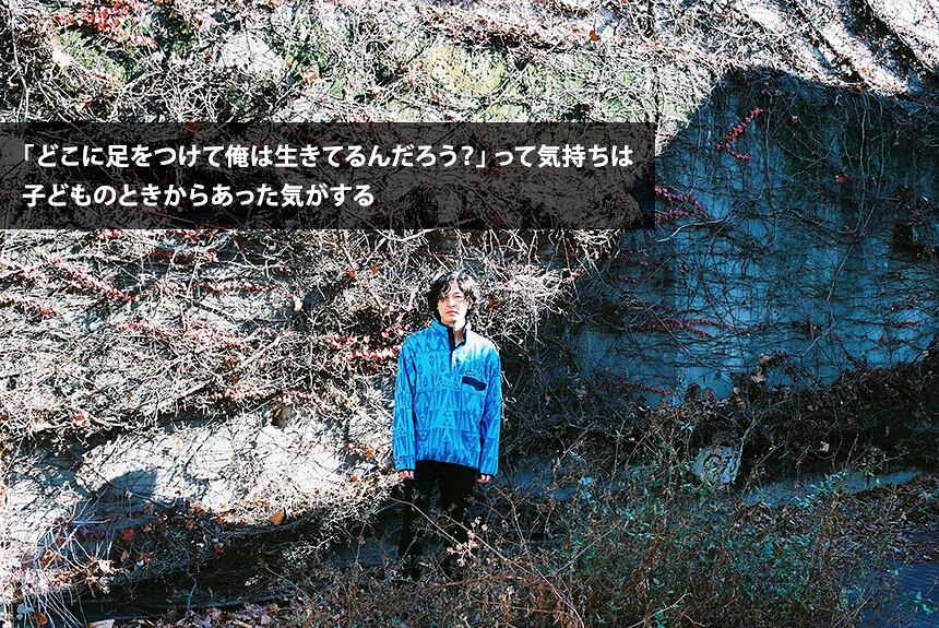 ROTH BART BARON三船との対話 日本の音楽に宿るルーツを巡って