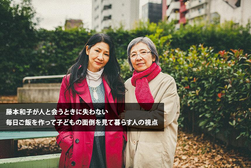 斎藤真理子×八巻美恵 『ブルースだってただの唄』を今読む意味