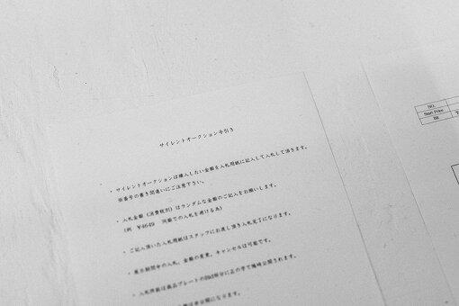 Essential Storeが主催した「Silent Auction」。1月13日から同25日まで、渋谷ヒカリエにて開催された。マヒトのソロアルバム『不完全なけもの』のジャケット写真に登場するお面も、Essential Storeで購入したもの。