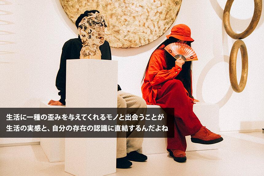 GEZANマヒト×Essential Store田上 人を繋ぐ「モノ」の力