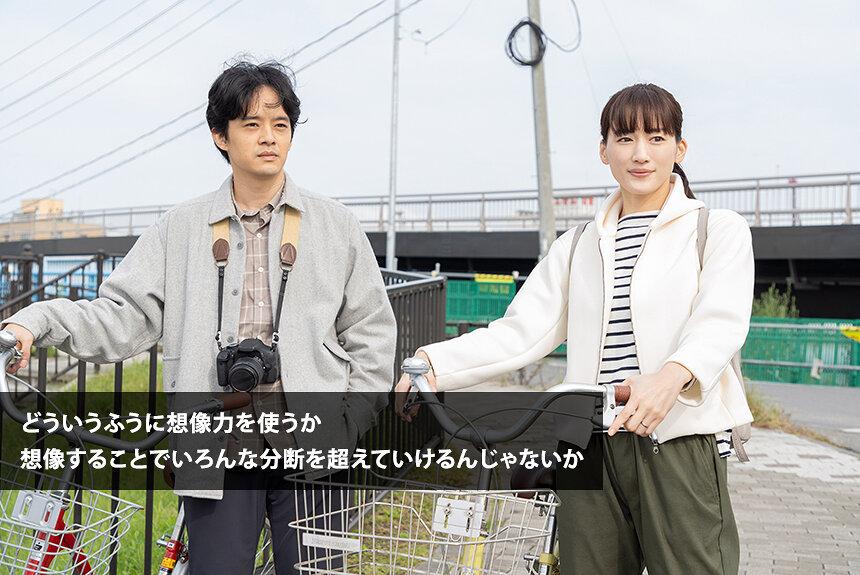 NHK震災ドラマで向き合い続けた問い。三浦直之&北野拓Pが語る