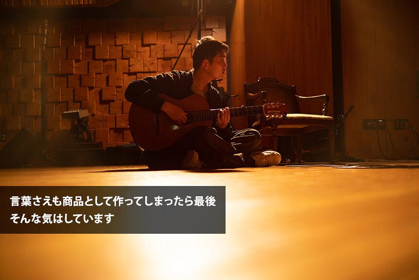 折坂悠太の歌の現在 J-POPと「生活の歌」を共存させる戦いを経て