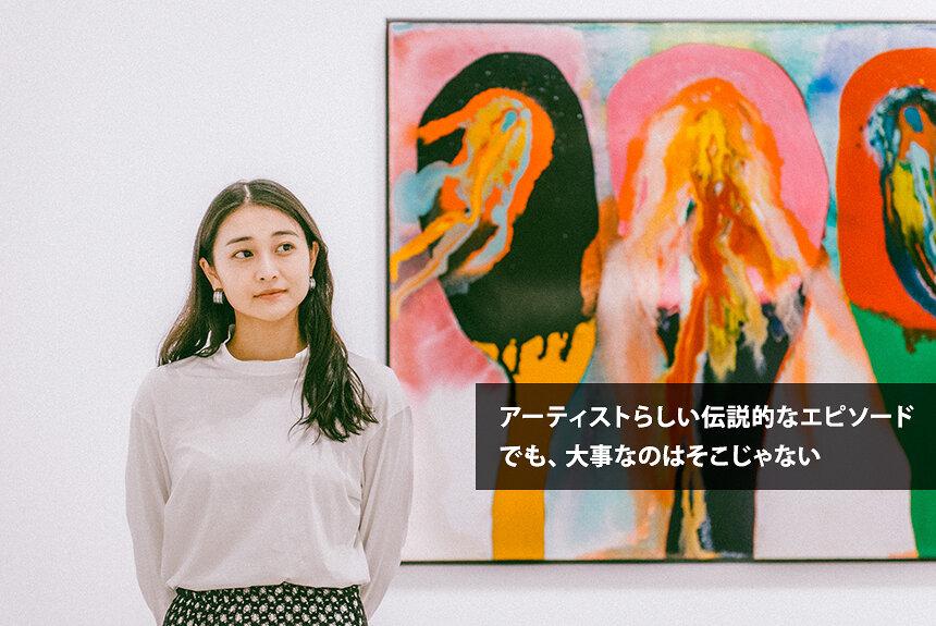 和田彩花と巡るアーティゾン美術館。絵画から想う時代背景と人々