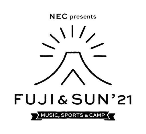 『FUJI & SUN '21』ロゴ