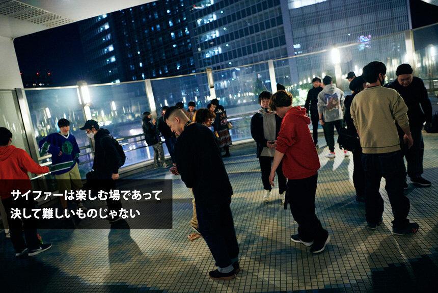 サイファー入門。新橋で世代を越えて繋がる路上コミュニティー