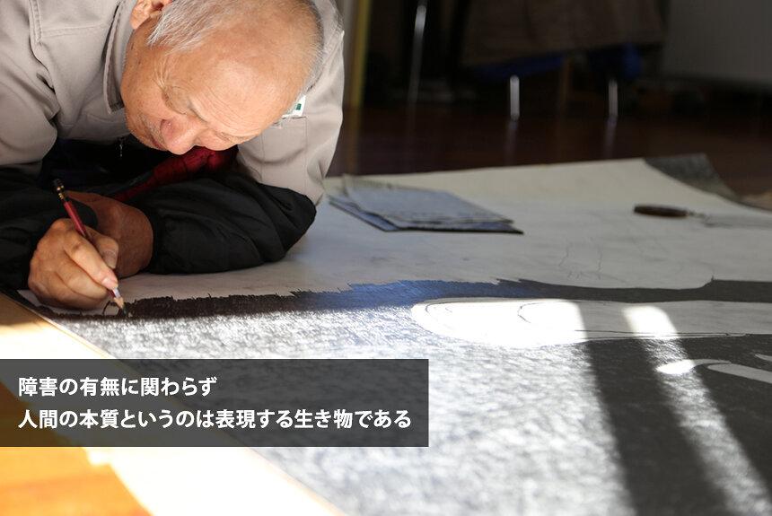 杉本志乃が問う「障害とは何か」 偏見を捨て対峙する人間の本質