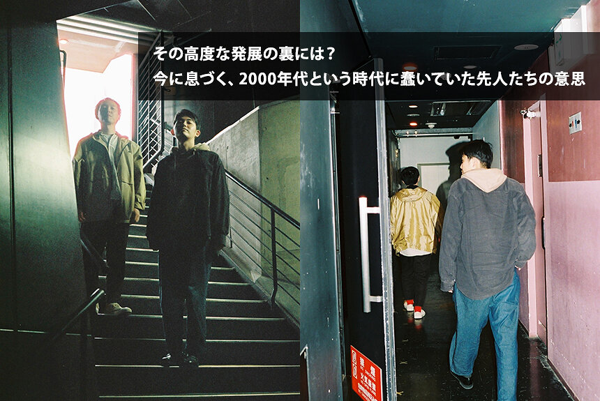 cero高城晶平×折坂悠太 10年代のインディ音楽の萌芽と開花の記録