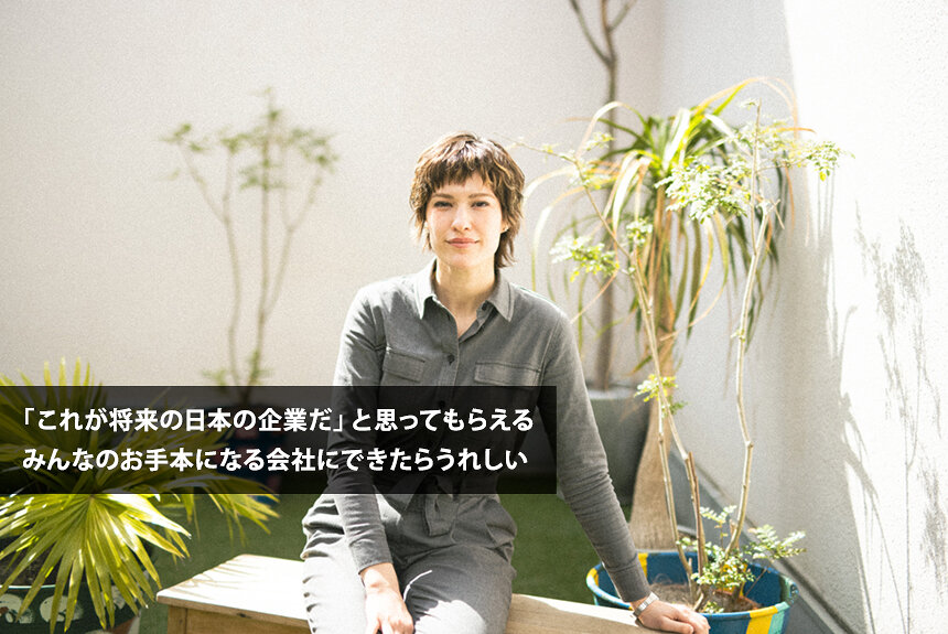 ZAIKO取締役ローレンを動かした、日本の音楽業界に対する可能性