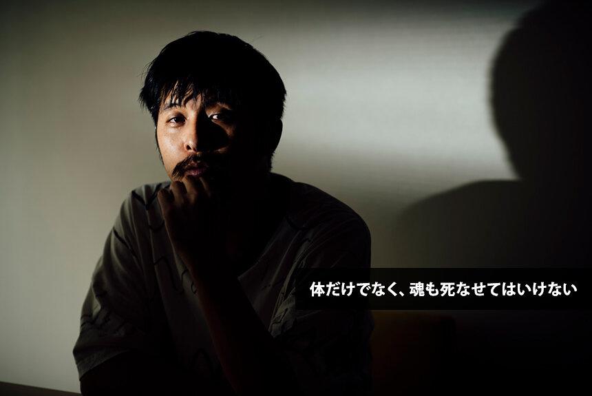 坂口恭平が語る「死なないという勝ち方」。画狂老人・北斎に学ぶ