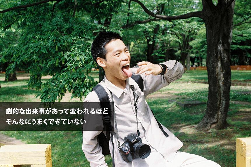 休養から復帰。かが屋 加賀翔が決めたこと「あの手この手で自分を守る」