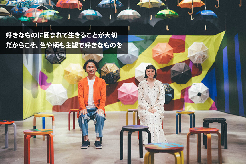 Kanocoと鈴木マサルが語る「色と柄」が人生にもたらす豊かさ
