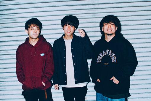 左から:シャー:D、末武竜之介、熊野和也