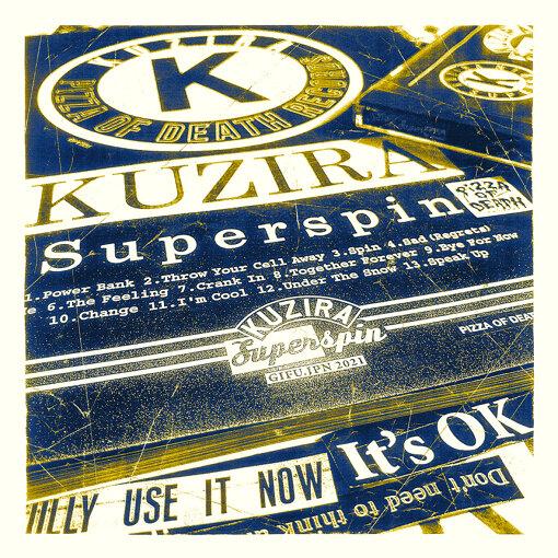 KUZIRA『Superspin』ジャケット
