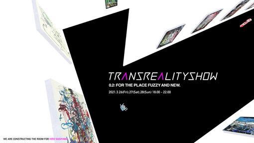 山口がキュレーションをしたVRイベント『TRANSREALITYSHOW 2021』