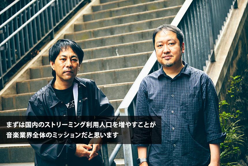 デジタルディストリビューターが見た、日本の音楽業界の現在地