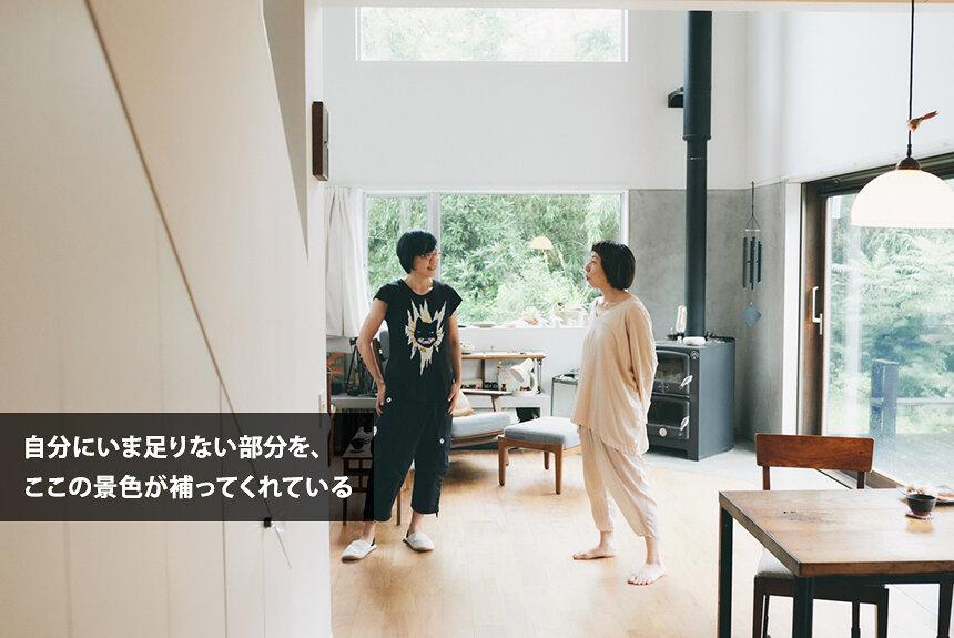 川内倫子×荻上直子が語り合う 生きること働くこと、住まうこと