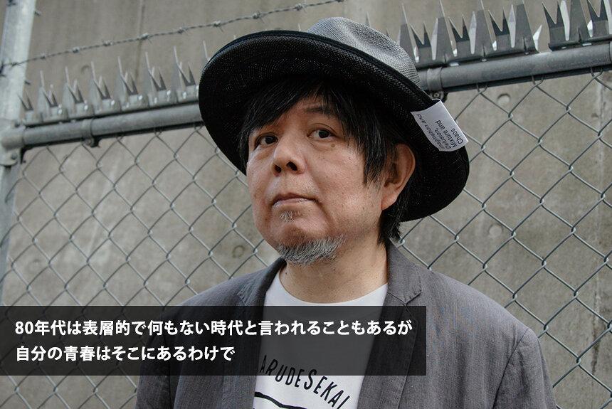 KERAが見てきた東京のインディ・アングラ音楽シーンを振り返る