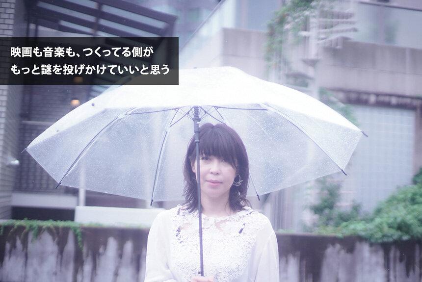 石橋英子が語る、映画と音楽の関係、『ドライブ・マイ・カー』