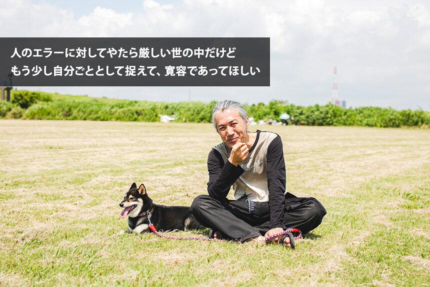 東京で揺れる演出家・関美能留。エラーに寛容な世の中になれ