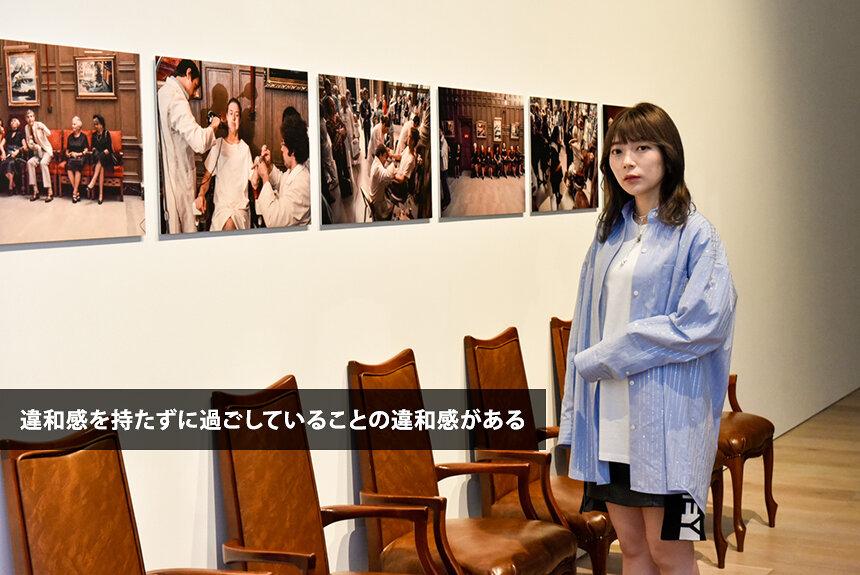 辻愛沙子と巡る森美術館。引きで見れば社会は確実に変化している
