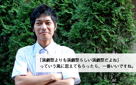樺澤良(劇団制作社) インタビュー