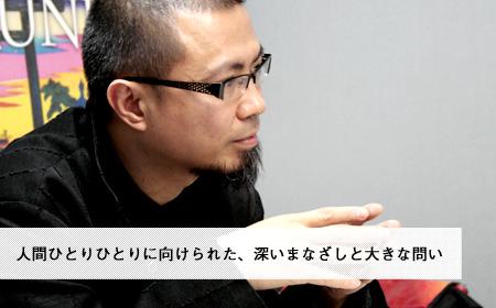 李纓(リ・イン)監督インタビュー