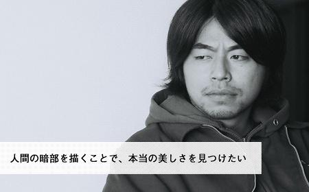 石井裕也監督インタビュー