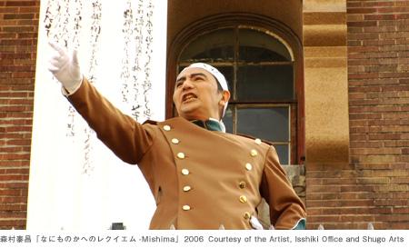 森村泰昌 「なにものかへのレクイエム-Mishima」 2006 Courtesy of the Artist, Isshiki Office and Shugo Arts