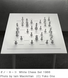 オノ・ヨーコ White Chess Set 1966 Photo by Iain Macmillan (C) Yoko Ono