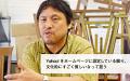 UPLINK代表 浅井隆 インタビュー