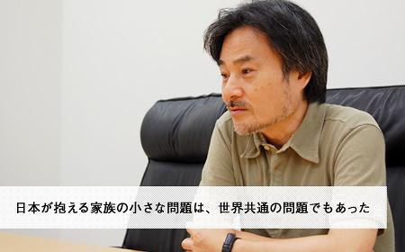 カンヌ受賞作公開直前 黒沢清監督インタビュー