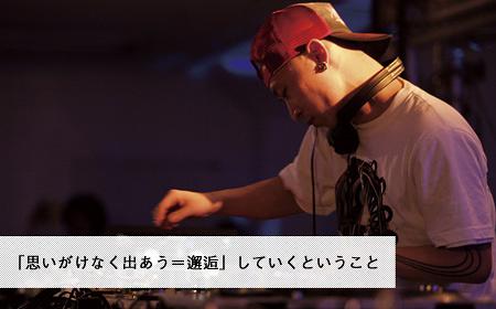 音楽フェス『KAIKOO』主催 DJ BAKUインタビュー