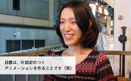 笑いと優しさを届けるアニメーション作家、松村麻郁