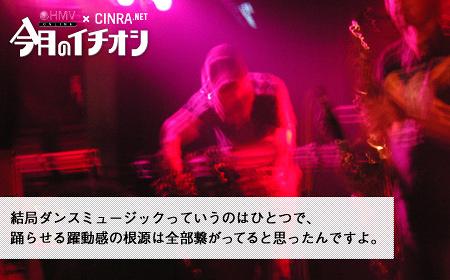 『Tribe Called West: Vol.3: Osaka Dub Revirth』から見える関西のダンス・ミュージックシーン
