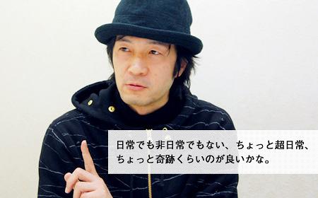 対談 ボクデス(小浜正寛)×桜井圭介(音楽家/ダンス批評)