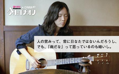 中村まりインタビュー