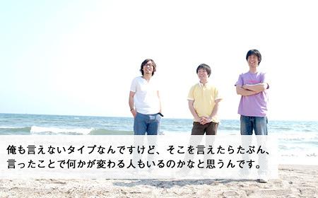 秀吉 バンド名を凌ぐインパクト大な新作『コンサート』