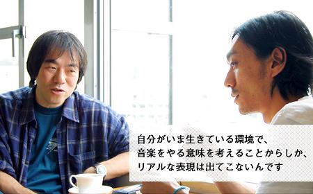 映画『KIKOE』大友良英(音楽家)×岩井主税(映像作家)対談